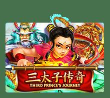 joker เกมส์ Third Prince's Journey
